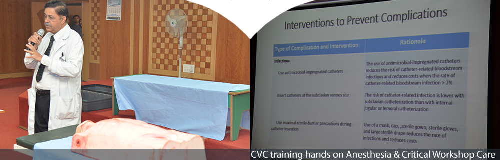 cvc-training-hands-on-anesthesia