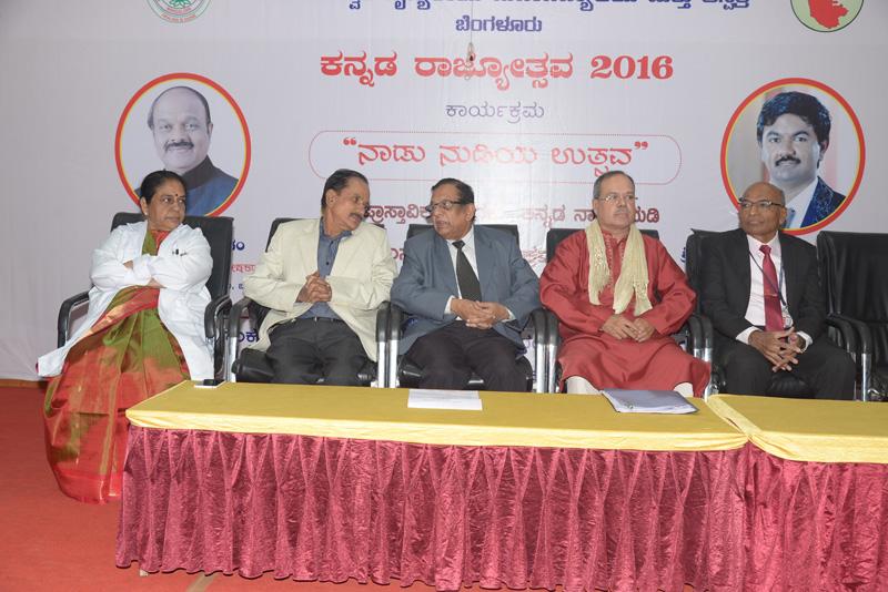 kannada-rajyotsava-4