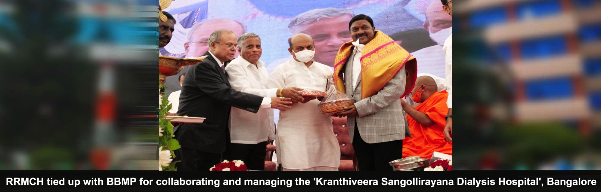 Kranthiveera