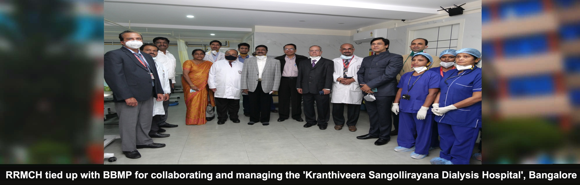 Kranthiveera1
