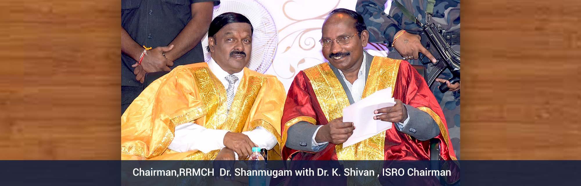 Chairman-RRMCH-with-ISRO-Chairman-3