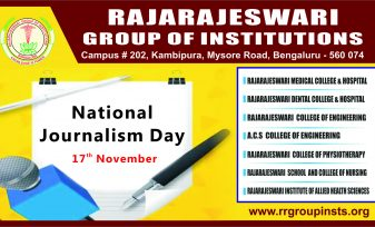 National Journalism Day 2020